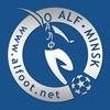 АЛФ - Ассоциация Любительского Футбола