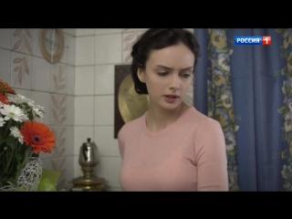 Цвет спелой вишни 2 серия (Эфир 13.05.2017)