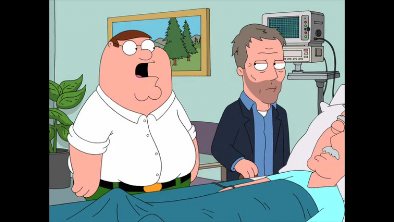 Гриффины (Family Guy) - Доктор Хаус и Дом у дороги