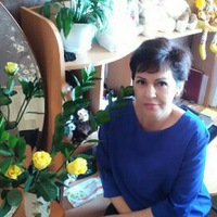 Нина Неверович