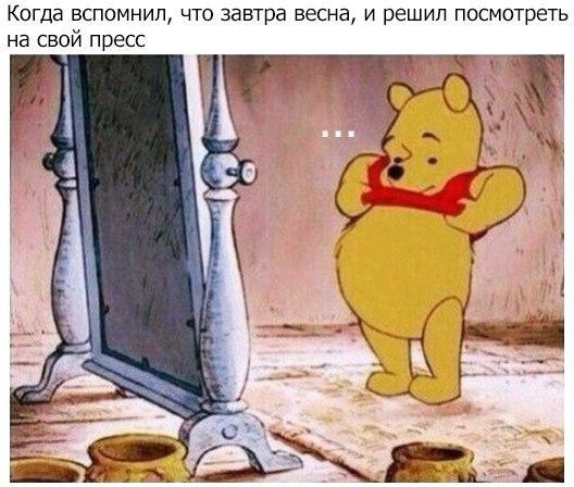 Фото №456239334 со страницы Кирилла Фролова