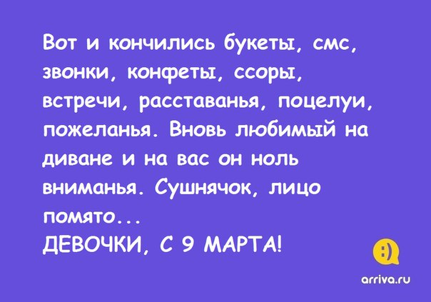 Фото №456239381 со страницы Кирилла Фролова