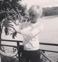 Екатерина Вохмина