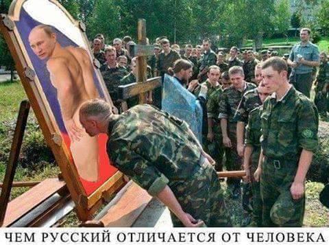 Выборы на Донбассе - это финал освобождения территории, - Турчинов - Цензор.НЕТ 5739
