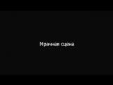 Tokiiskii_Gyl_3_sezon___Treiler_¦_Smert_Kaneki.mp4