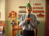#Стихамиовойне2017 Салахов Рамазан,13 лет