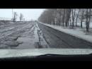Дорога с Купянска на Харьков