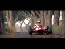Ferrari. Широка река