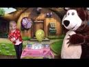 Мультфильм для детей Маша и Медведь видео для детей День рождения Мишки Диана да