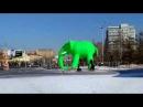 """ШОК - в Красноярске  началась рекламная кампания """"Зеленого слоника 2"""""""