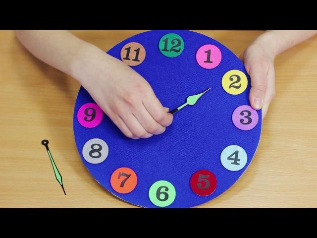 Часы с мамой развивающая игра для детей от Стигис Учим время