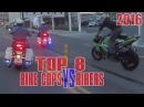 TOP 8 Bike Cops VS Bikers POLICE CHASE 2017 Compilation Cop CHASE Motorcycles Running From The Cops