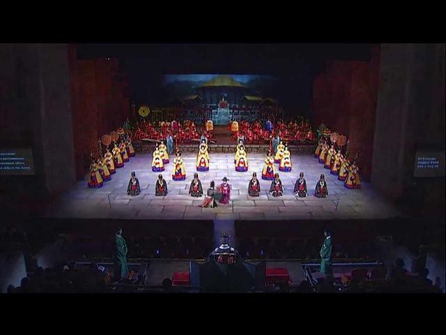 국립국악원 정악단, 무용단정기공연 고종대례의-대한의 하늘[2015.04.16.]