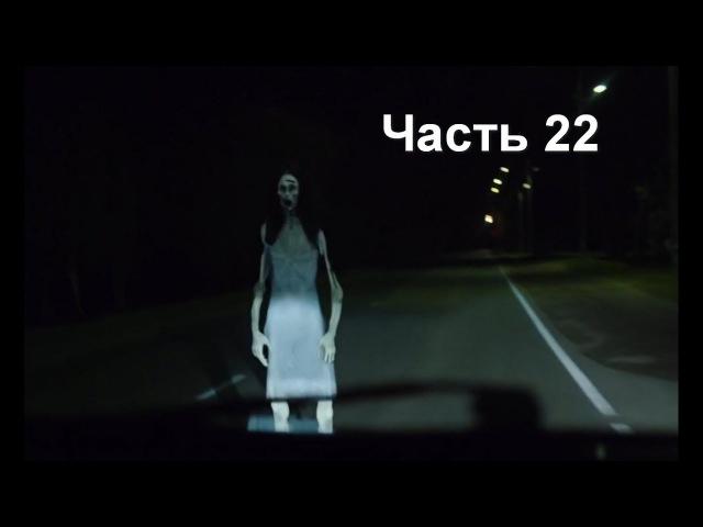 Загадочные существа снятые на видео 22. Паранормальные явления