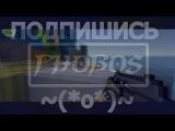 Блокпост #8  g36c  Оружие на любителя )