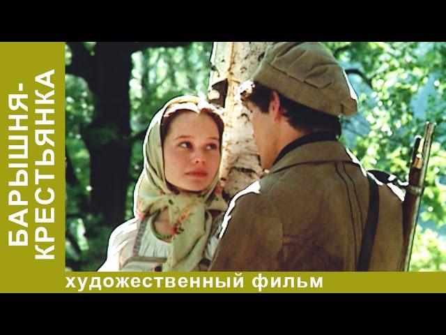 Барышня-крестьянка. Фильм по повести А.С. Пушкина. StarMediaKids