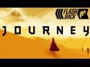Игромания-Flashback Journey 2012