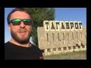 KLOKOV LIVE Таганрогское ДЭЖАВЮ
