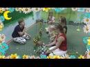 Детская песня Цветочки