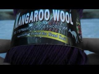 Пряжа KANGAROO WOOL