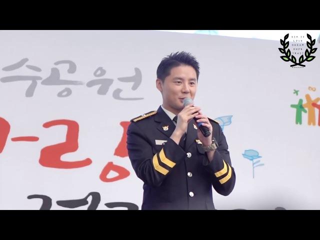 170916 광교호수공원가족사랑걷기대회 오프닝~사랑은눈꽃처럼~FRESH BLOOD (FULL VER.)