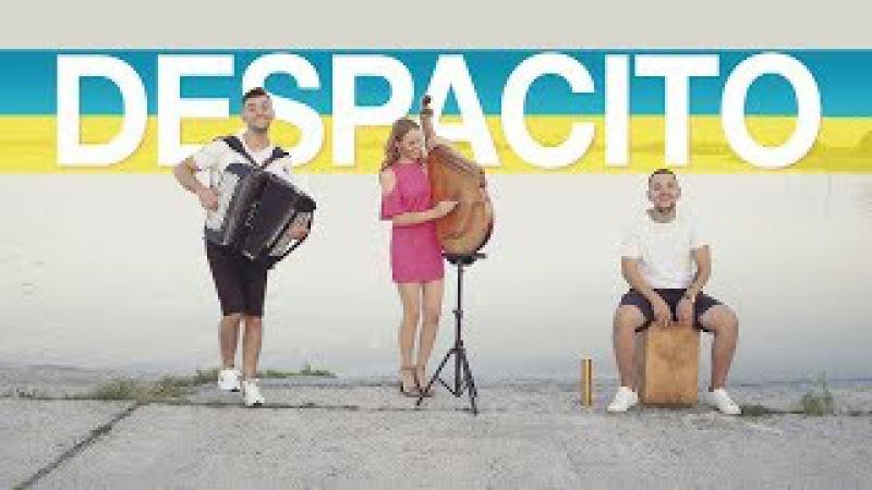 DESPACITO - Luis Fonsi Daddy Yankee | Ukrainian cover music | Bandura Accordion | calypso