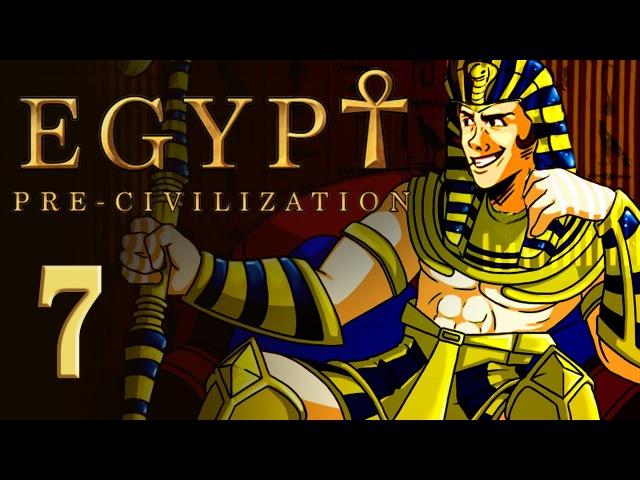 Pre-Civilization Egypt - Прохождение - Серия 7 [Засуха]