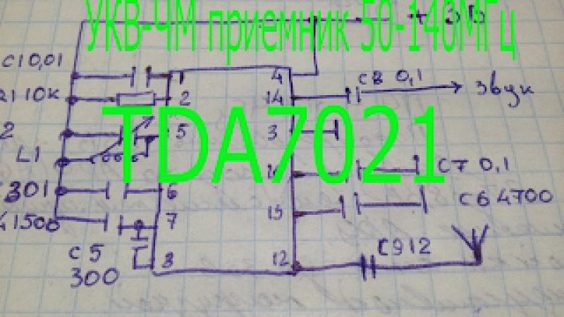 УКВ-ЧМ 50-140МГц радиоприемник на микросхеме TDA7021или К174ха34.
