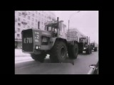 Колесо и почва 1981