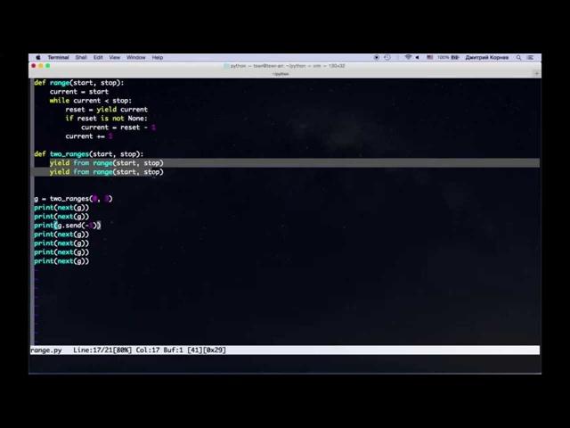 Python.05.03 Генераторные функции, yield from