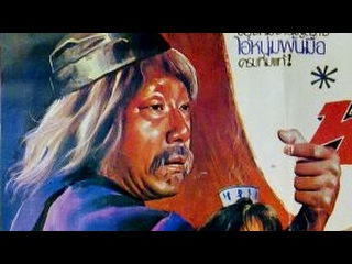 История пьяного мастера (Cу А Хай, боевик кунг-фу 1979 год)
