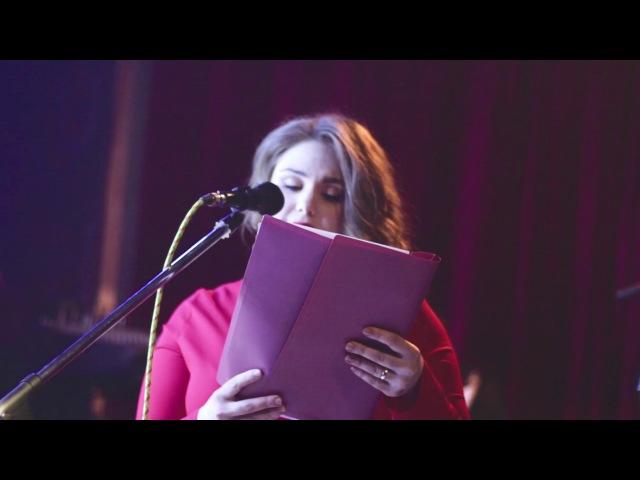 Светлана Шуаева - финальное стихотворение