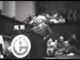 Сионизм. Тайное и явное. 1973 (СССР)