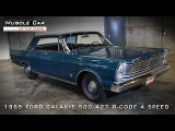 Muscle Car Of The Week Video #51 1965 Ford Galaxie 500 R-Code 427 4-Door