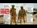 ОРУЖИЕ И ЭКИПИРОВКА ВЕЖЛИВЫХ ЛЮДЕЙ В СИРИИ Силы специальных операций России спецназ новости война
