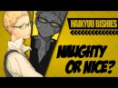 ► ❝♂ NAUGHTY OR NICE? ♂❞ || HAIKYUU BISHIES (COLLAB)