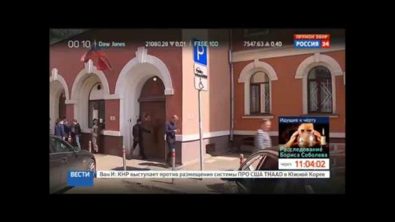 Арестованы четверо экстремистов, готовивших теракты в Москве