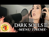 Dark Souls III - Menu Theme (Metal Cover)