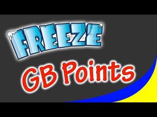 Как сохранить поинты Gearbest (баллы, GB points) от обнуления 31 марта