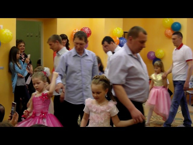 Танец дочек с папами Выпускной 2017детский сад Золотая рыбка п Половинка