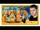 Обзор на мини-фигурки LEGO The Batman Movie | Harley Quinn | Vacation Batman | Catman