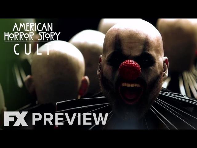 Американская история ужасов: «Культ» | American Horror Story: Cult | Тизер 29