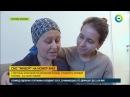 Победить рак: Светлане Юрасовой из Рязани нужна помощь
