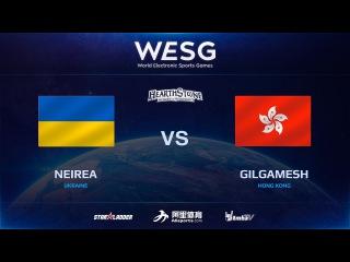 [RU] Neirea vs Gilgamesh, 2016 WESG HS Grand Final presented by Alipay