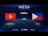[RU] Losefield vs Staz, 2016 WESG HS Grand Final presented by Alipay