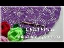 ЧАСТЬ 4 - Скатерть. Филейное вязание счастливая_рукодельница\PART 4 - tablecloth. loin knitting
