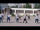Ліцей 227 імені М.М.Громова міста Києва 24.05.2017