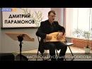 Тёща для затюшки сдобрилася масленичная песня с Первокаменка Алтайского края Gusli