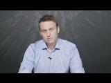Навальный. Всё пропало