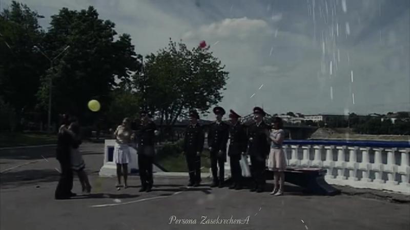 Мальчишки - кадеты (Кадетство)